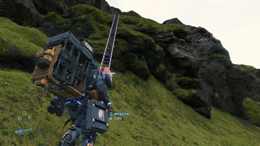 【DEATH STRANDING】梯子の使い方