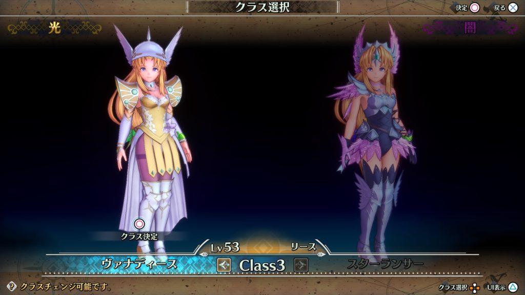 【聖剣3ToM】リースのクラスチェンジ(その2)