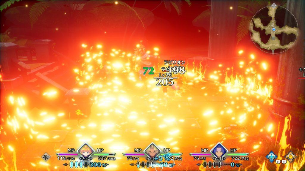 【聖剣3ToM】ケヴィンのクラスチェンジ(その3)