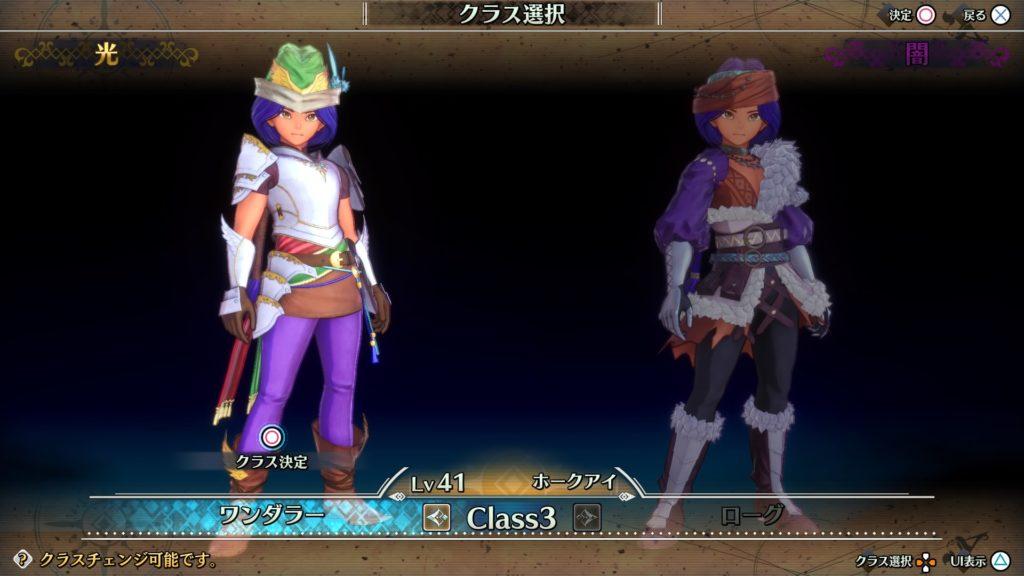 【聖剣3ToM】ホークアイのクラスチェンジ(その2)
