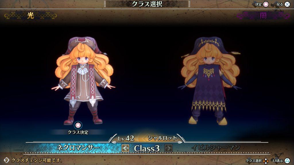 【聖剣3ToM】シャルロットのクラスチェンジ(その3)