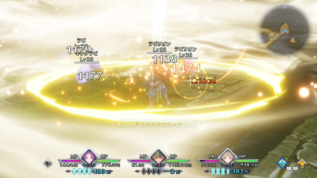 【聖剣3ToM】デュランのクラスチェンジ(その2)