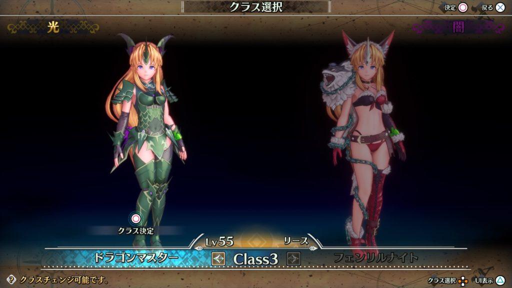 【聖剣3ToM】リースのクラスチェンジ(その3)