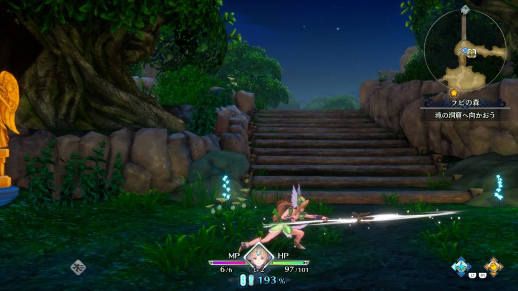 【聖剣3ToM】リースの戦いかた